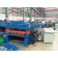 Wholesale Alibaba website supplier Most popular metal Widely used Double layer roll forming machine from china suppliers