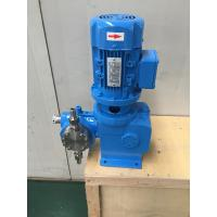 Wholesale 6LPH Small Double Diaphragm Metering Pump , Liquid Metering Pump High Accuracy from china suppliers