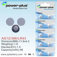 Wholesale Mercury Free AG Series coin cell batteries AG12/386/LR43/1.5V from china suppliers