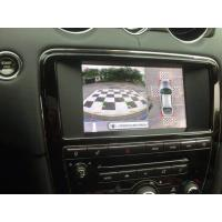 Wholesale 360 Degree Around Bird View Car Reverse Camera System , Around View Monitoring System from china suppliers