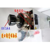 Buy cheap 4.5 kW air cooled spindle / cnc router spindle air cooled from China factory from wholesalers