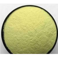 Wholesale Quercetin/:dry flower of Sophora japonica extract from china suppliers