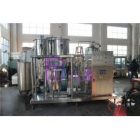 Wholesale High Ratio Soft Drink Making Machine 9000L/H With CO2 Beverage from china suppliers