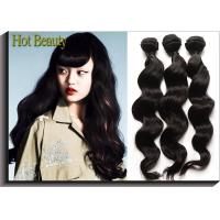 Wholesale High Quality Hair Natural Wave 6a Virgin Malaysian Extension Hair For Lady from china suppliers