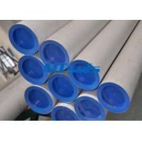 Wholesale ASTM A312 / ASME SA312 TP347 / 347H Stainless Steel Seamless Pipe In Fluid And Gas from china suppliers