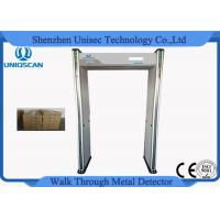 Wholesale Pass Through Portable Door Frame Metal Detector Gate 6/12/18 Zones At Airports from china suppliers