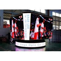 Wholesale Basketball Cube LED Stadium Display P8 mm Pitch High Definition LED Screen from china suppliers