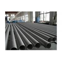 Wholesale Bright Annealed Pipe Stainless Steel Seamless Chemic Tube Chemical Engineering from china suppliers
