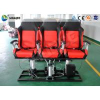 Wholesale Power-driven Mobile Chair 4D Cinema Equipment With 5.1 / 7.1 Audio System from china suppliers