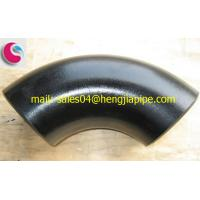 Wholesale HJ seamless steel elbow from china suppliers