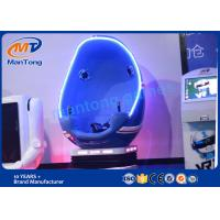 Quality VR Games Equipments Electric Control System 9D Movie Theater 122 Movies for sale