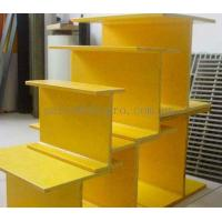 Wholesale Corrosion and chemical resistance pultruded FRP profiles instructure type U / C  /  I /  H beam from china suppliers
