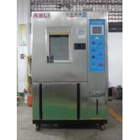 Buy cheap HL-1000 Temerpature test oven company from wholesalers