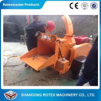 Wholesale Commercial Wood Chipper For Chipping Branches , Garden Chipper Shredder from china suppliers