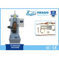 Wholesale Save Energy Type DC Medium Frequency Spot Welding Machine  for Metal from china suppliers