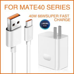 Wholesale 66W Huawei Mate40Pro 6A Super Fast Charging Cable from china suppliers