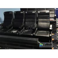 Wholesale Commercial 4D Cinema Theater Flexible Rotation Crank System from china suppliers