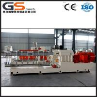 Quality Manufacturer supply excellent mixing performance parallel co-rotating twin screw twin Screw Extruder for TPR compounds for sale