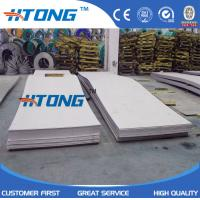 Buy cheap high quality high gloss cold rolled SUS 304l stainless steel sheet from wholesalers