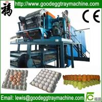 Wholesale Egg Tray Making Machinery from china suppliers