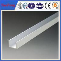 Wholesale Custom Anodized Aluminum Extrusions U Channel For Electronics from china suppliers