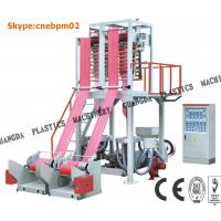 Wholesale HD/LD/LLDPE Blown Film Machine from china suppliers