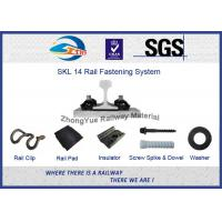 Wholesale High Tensile Vossloh SKL14 W14 Railway Fastening System Railroad Fastener Tension Clamp from china suppliers