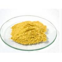 Wholesale Crystalline Powder 98.0% Ubidecarenone Skin Care Raw Materials For Cream from china suppliers