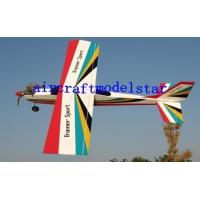 Wholesale 40 class Nitro trainer plane from china suppliers