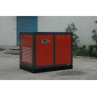 Wholesale Energy Saving Screw Belt Driven Air Compressor for Industrial  90KW 120HP Compressor from china suppliers