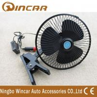 Wholesale Fully closed Car Fans 4X4 Off-Road Accessories With Clip And Color Packing from china suppliers