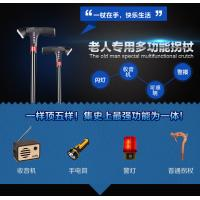 Quality multinational alluminiun alloy telecopic walking cane,LED walking stick for old people for sale