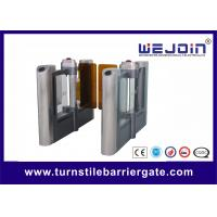 Wholesale Stainless Steel Double Automatic Swing Barrier Gate With Dry Contact Interface from china suppliers