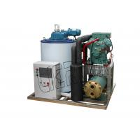 Wholesale 23.9KW Easy Operation Flake Ice Machine With Bitzer Compressor from china suppliers