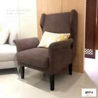 Wholesale Made to compliment your hotel design scheme Wooden Furniture Leisure Chair from china suppliers