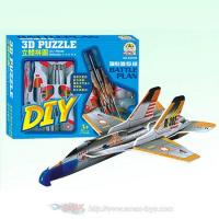 Wholesale 3D Launch Plane in 8 Styles (3DP-338799) from china suppliers