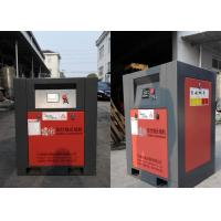 Wholesale Small Direct Driven Air Compressor / Industrial Screw Air Compressor 5KW 10HP from china suppliers