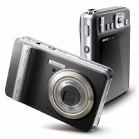 Wholesale jelly digital lomo camera 1.3MP with Comos sensor from china suppliers