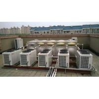 Buy cheap air source heat pump from wholesalers