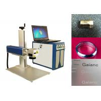 Wholesale Portable Mini Laser Engraving Machine For Metal Parts from china suppliers