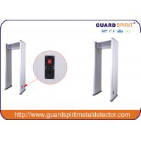 Wholesale IP65 Arch Deep Search Metal Detector Safety , Portable Walkthrough Metal Detectors from china suppliers