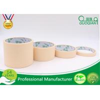 Wholesale Rubber Glue Car Painting Colored Masking Tape , Adhesive 2 Inch Masking Tape Water Resistant from china suppliers