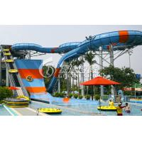 Wholesale Open or Close Spiral Water Slide / Blue Raft Slide for Commercial Water Park Equipment from china suppliers