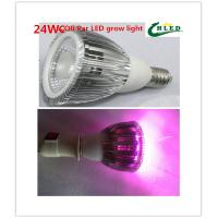 Buy cheap cob led grow light E27 par 24W/36W  full spectrum 660nm:460nm 3;1  Plant growth lamp Indoor planting flowers and plants from wholesalers