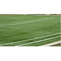 Wholesale Synthetic Lawns Soccer Grass from china suppliers
