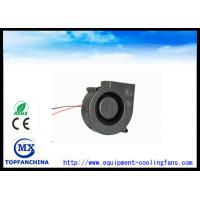 Wholesale 3000Rpm 0.3Amp 24V DC airblower 97 x 97 x 33 mm with CE ROHS certification from china suppliers