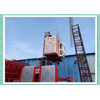 Quality Stable Operation Man Material Construction Hoist With VFC Control Variable Speed for sale