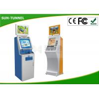 Wholesale Free Standing Self Service Ticket Machine Passport / Fingerprint Reader , Bar - Code Scanner from china suppliers