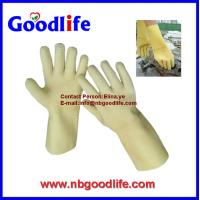 Wholesale Gauntlet latex Gloves 30CM , safety Working Gloves from china suppliers