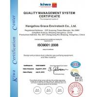 HANGZHOU GRACE ENVIROTECH CO.,LTD (2) Certifications